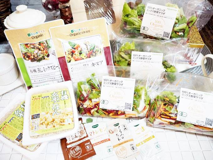楽天ラグリ オーガニック野菜 宅配 定期便