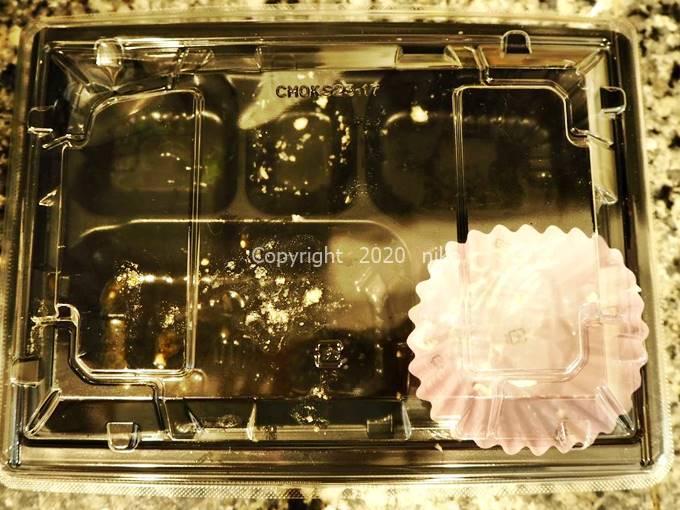 ワタミの宅食 使い捨て容器 プラスチック